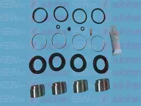 Ремкомплект тормозов AUTOFREN SEINSA D41197C: стоимость