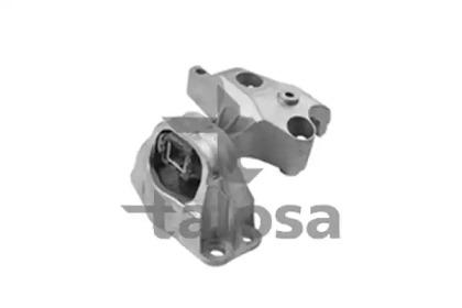 Подвеска TALOSA 61-06663: цена