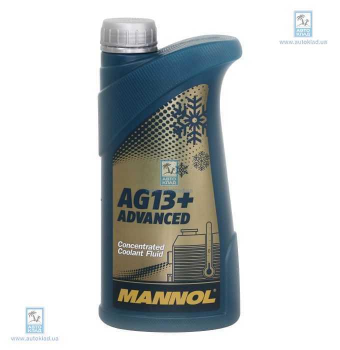 Антифриз G13+ желтый Advanced концентрат 1л MANNOL MN6121