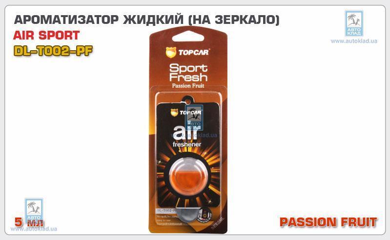 Ароматизатор жидкостный подвесной 5мл TOPCAR DLT002PF