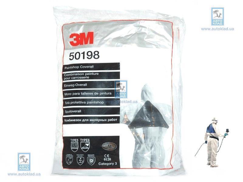 Комбинезон малярный L 3M 50198L