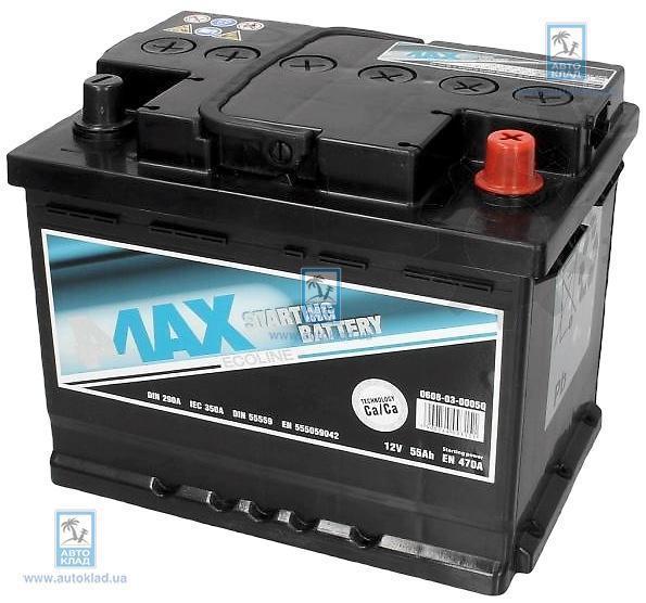 Аккумулятор 55Ач 470A Q-Line 4MAX 0608030005Q