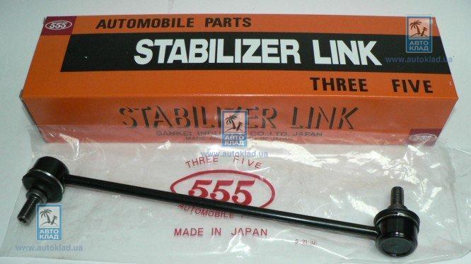 Стойка стабилизатора 555 SLB010