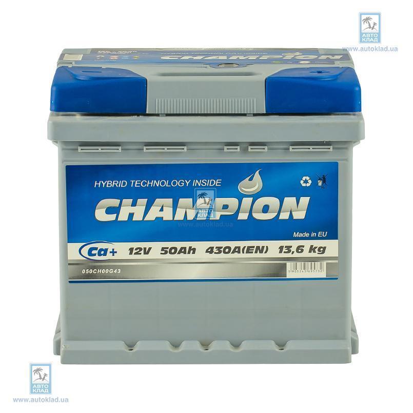 Аккумулятор 50Ач Euro AP CHAMPION CHG500