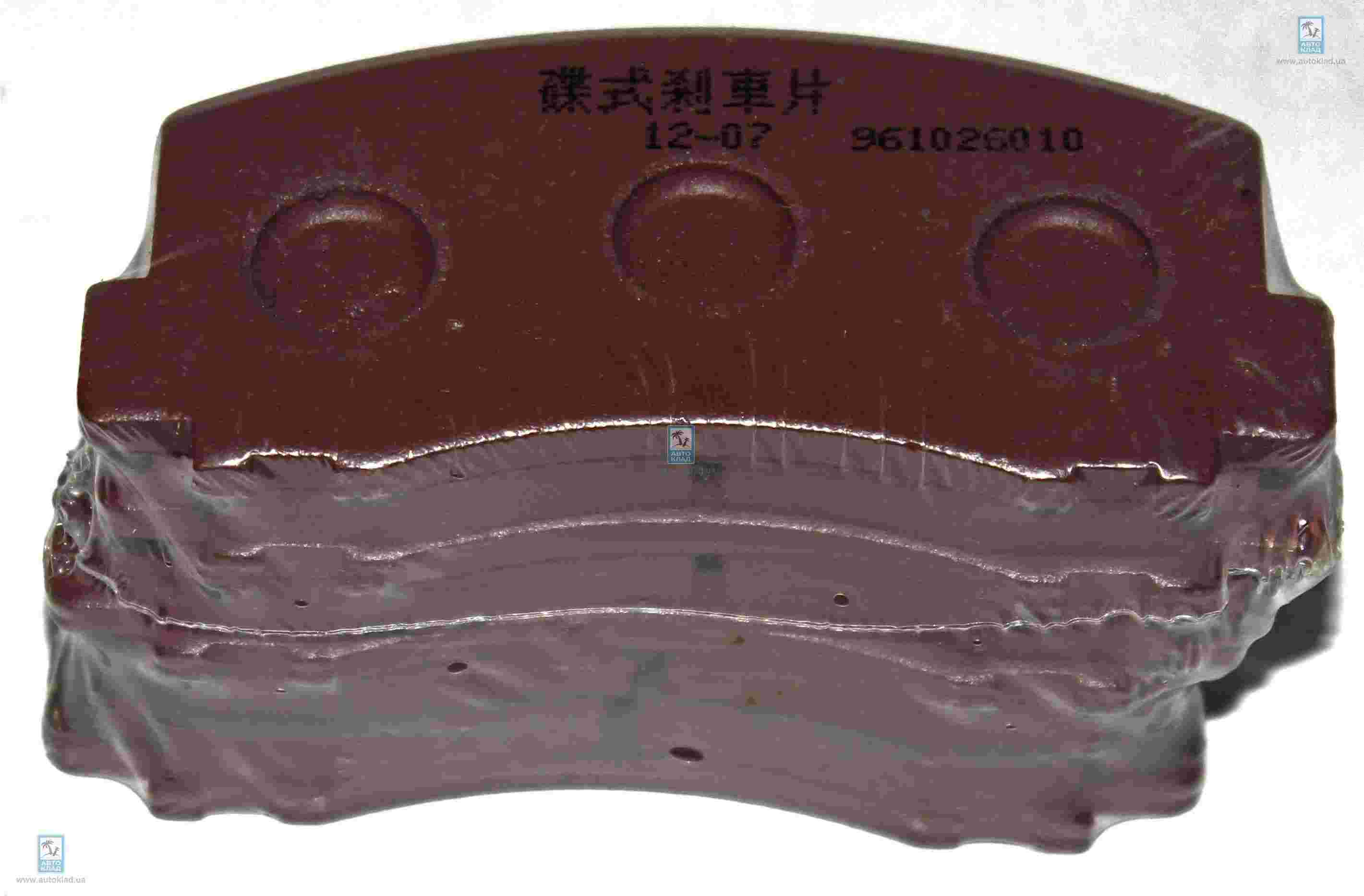 Колодки тормозные ASHIKA 5005522