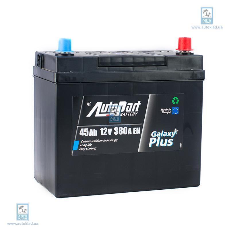 Аккумулятор 45Ач Japan Plus (0) AUTOPART ARL045J00