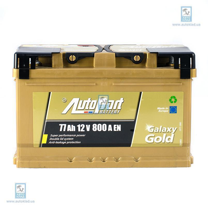 Аккумулятор 77Ач Galaxy Gold Ca-Ca (0) AUTOPART ARL077GG0