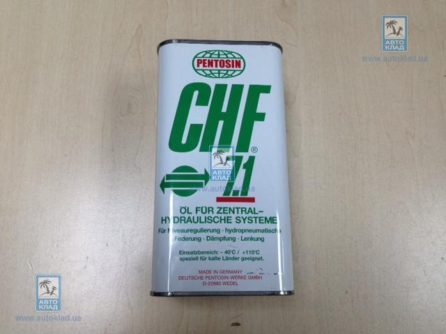 Масло гидравлическое CHF 7.1 1л BMW 81 22 9 407 549