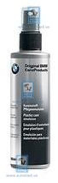 Полироль для пластика 200мл BMW 83120413488