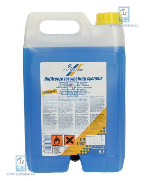 Жидкость омывателя зимняя концентрат -60°C 5л CARTECHNIC CARTMA5571492N5L