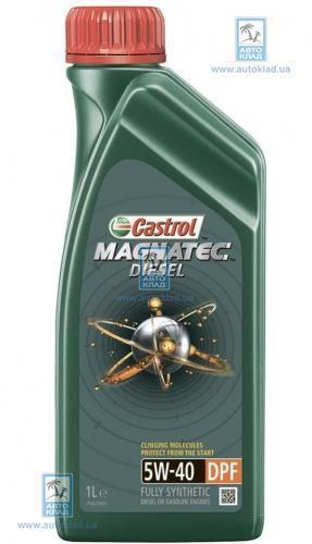 Масло моторное 5W-40 MagnaTec Diesel DPF 1л CASTROL 135115254