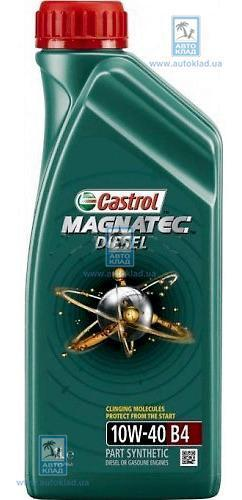 Масло моторное 10W-40 MagnaTec Diesel B4 1л CASTROL 135217254