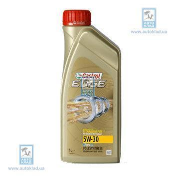 Масло моторное 5W-30 EDGE FST 1л CASTROL 151230254