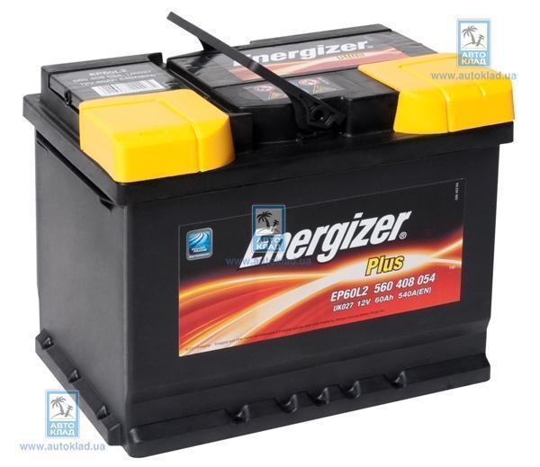 Аккумулятор 60Ач 540A PLUS ENERGIZER 560408054