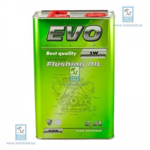 Масло промывочное FLUSHING OIL 3.5л EVO FLUSHING35LX4