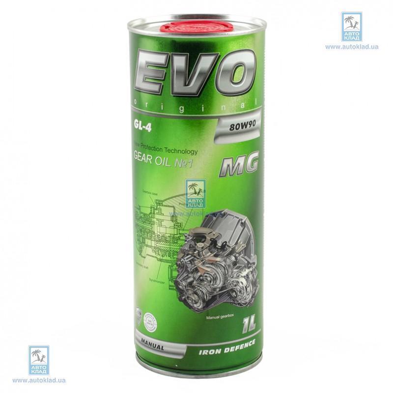Масло трансмиссионное 80W-90 MG Manual 1л EVO MANUAL80W90