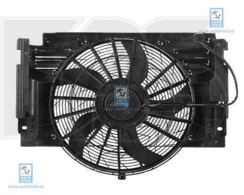 Вентилятор радиатора FPS 14W190