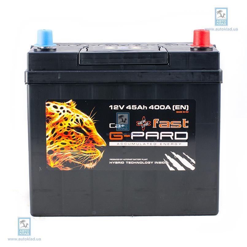 Аккумулятор 45Ач Fast G-PARD TRC045FJ00