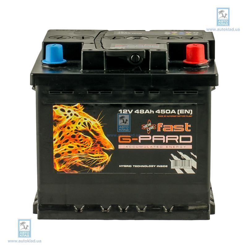 Аккумулятор 48Ач Fast G-PARD TRC048F00