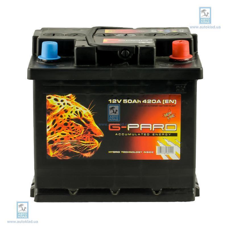Аккумулятор 50Ач G-PARD TRC05000