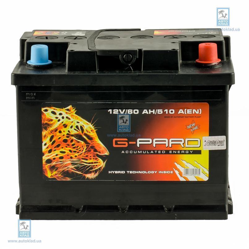 Аккумулятор 60Ач G-PARD TRC06000