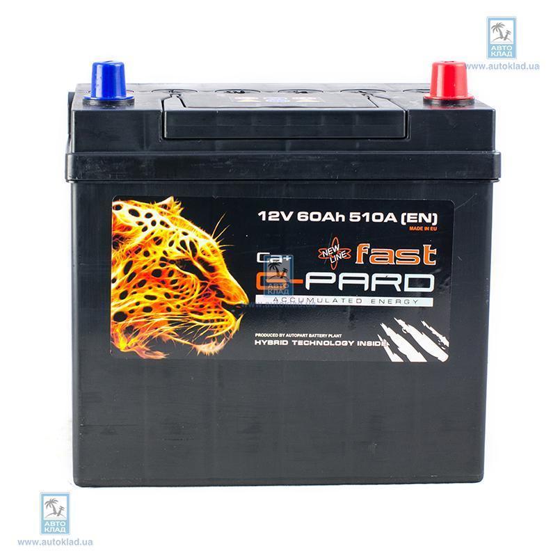 Аккумулятор 60Ач Fast G-PARD TRC060FJ00