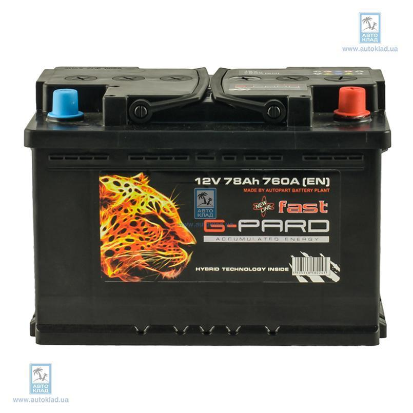 Аккумулятор 78Ач Fast G-PARD TRC078F00