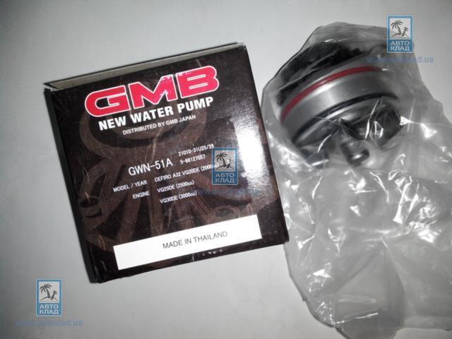 Насос водяной GMB GWN51A