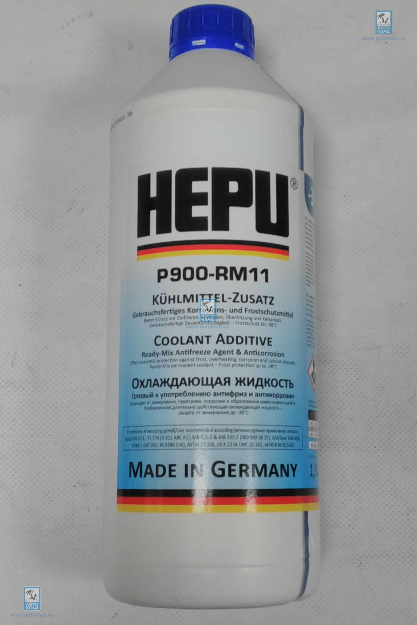 Антифриз G11 синий -38°C 1.5л HEPU P900RM