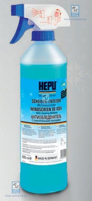 Размораживатель стекла 0.5л спрей HEPU SR500