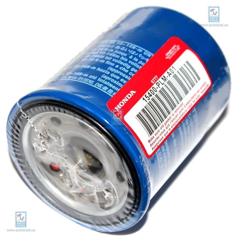Фильтр масляный HONDA 15400PLMA01
