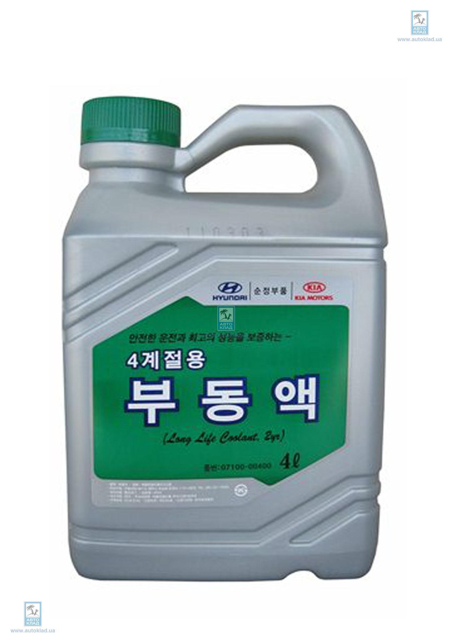 Антифриз G11 зеленый Long Life 4л HYUNDAI/KIA 0710000400