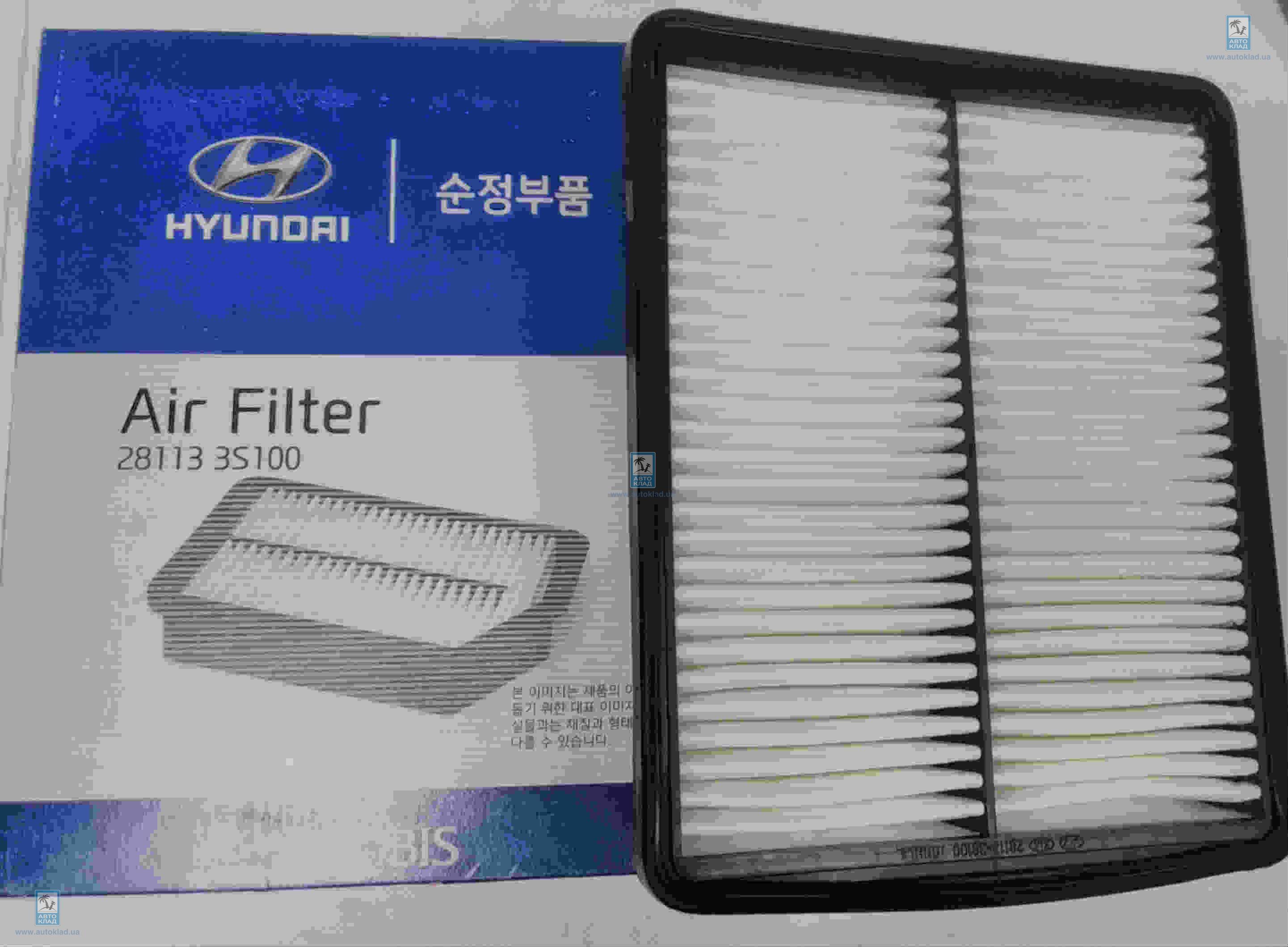 Фильтр воздушный HYUNDAI/KIA 281133S100