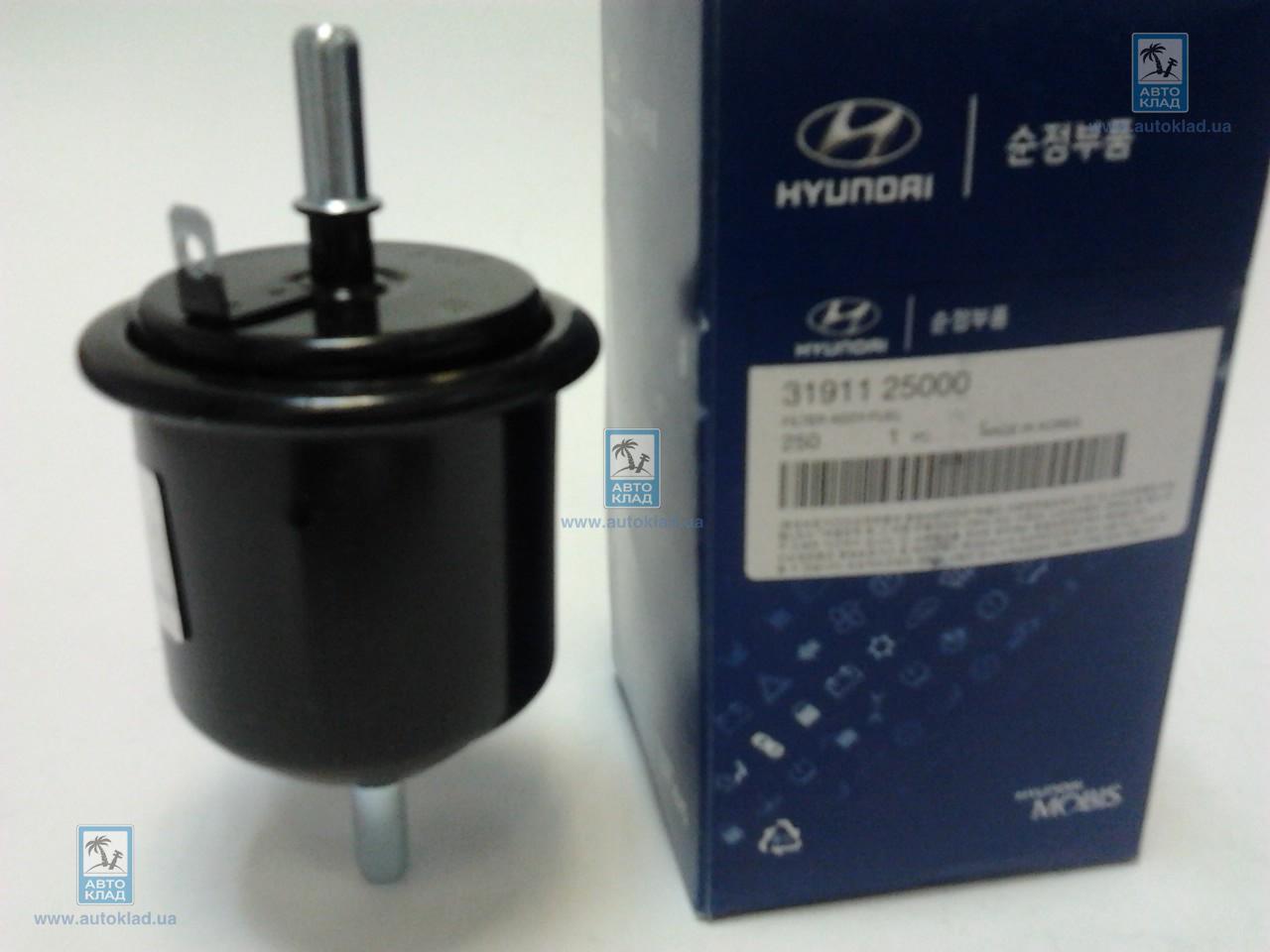 Фильтр топливный HYUNDAI/KIA 3191125000