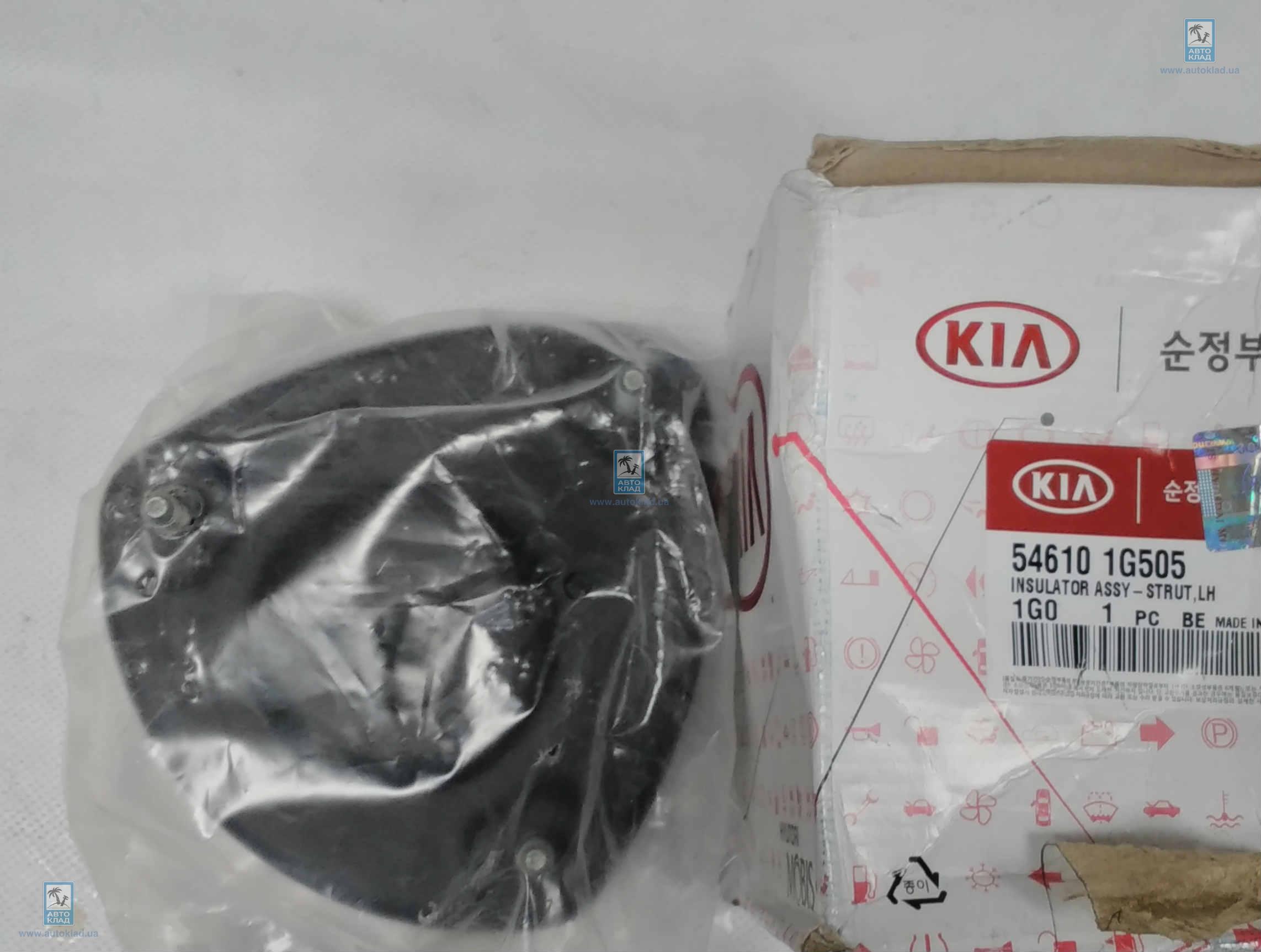 Опора стойки амортизатора HYUNDAI/KIA 546101G505