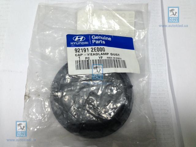 Крышка фары защитная HYUNDAI/KIA 921912E000