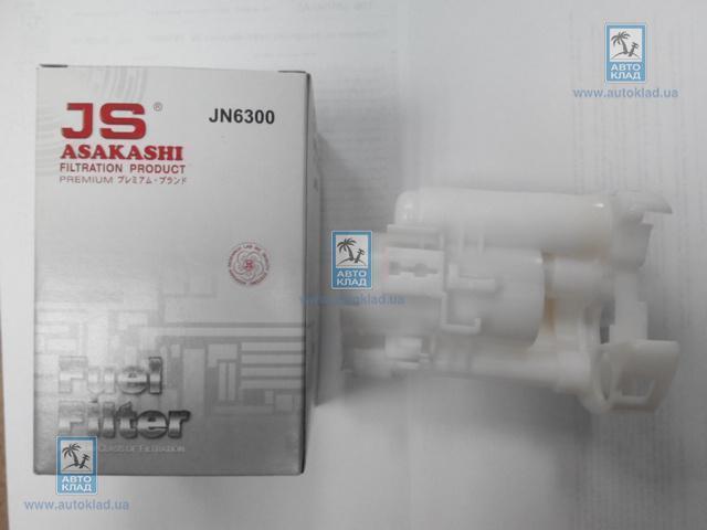 Фильтр топливный JS ASAKASHI JN6300