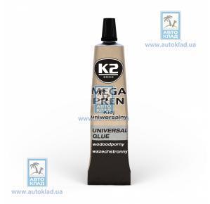 Клей многофункциональный MEGA PREN 40мл K2 B105