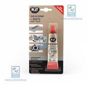 Герметик силиконовый красный 21г K2 B245