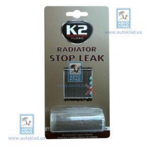 Герметик системы охлаждения порошок 28г K2 T232