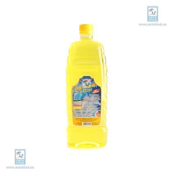 Жидкость омывателя зимняя -20°C 1л LAVITA 455104