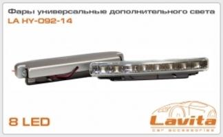 Дневные ходовые огни LED LAVITA HY09214