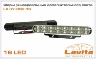 Дневные ходовые огни LED LAVITA HY09216