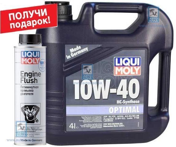 Масло моторное 10W-40 Optimal 4л LIQUI MOLY 3930