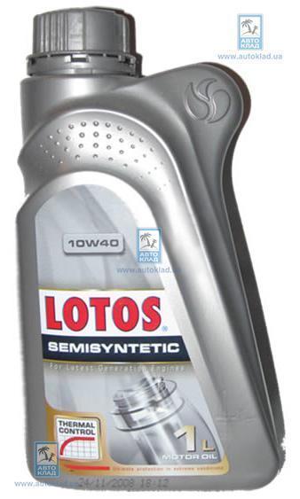 Масло моторное 10W-40 Semisynthetic 1л LOTOS WFK1009100H0