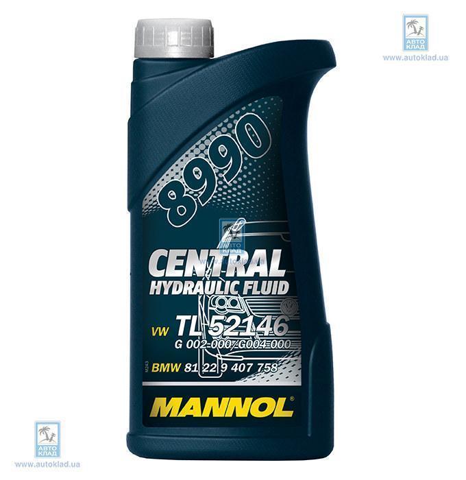 Жидкость гидравлическая 8990 Central Hydraulic Fluid 0.5л MANNOL MN3012