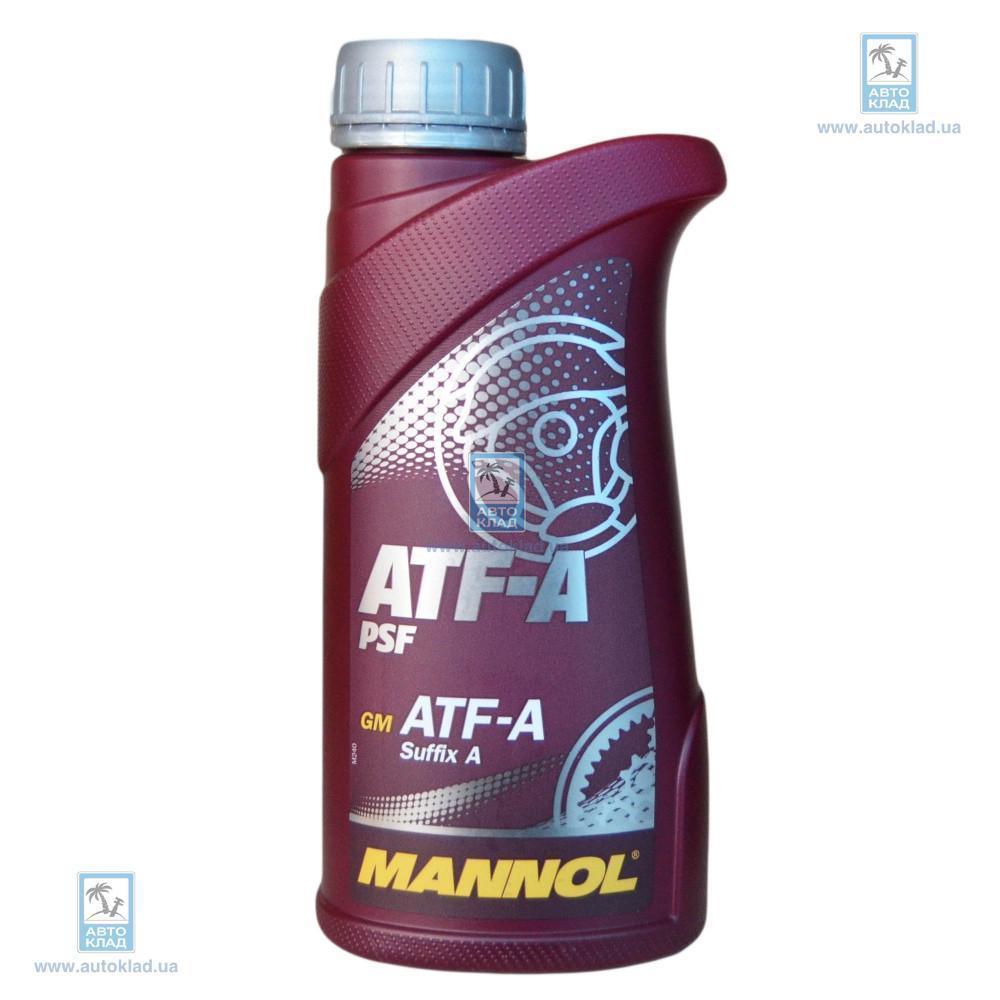 Жидкость для ГУР ATF-A PSF 0.5 л MANNOL MN643