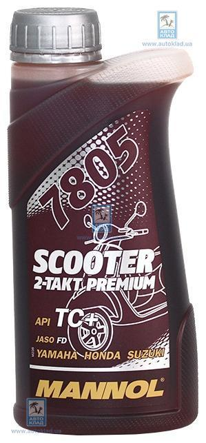 Масло для 2Т двигателей 7805 Scooter Premium 0.5л MANNOL MN78051