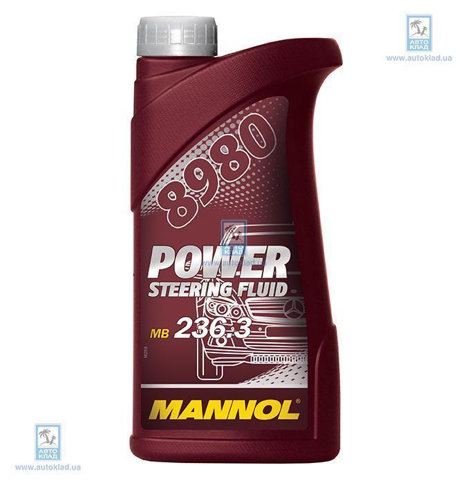Жидкость для ГУР Power Steering Fluid 8980 0.5л MANNOL MNPSFPOWERST