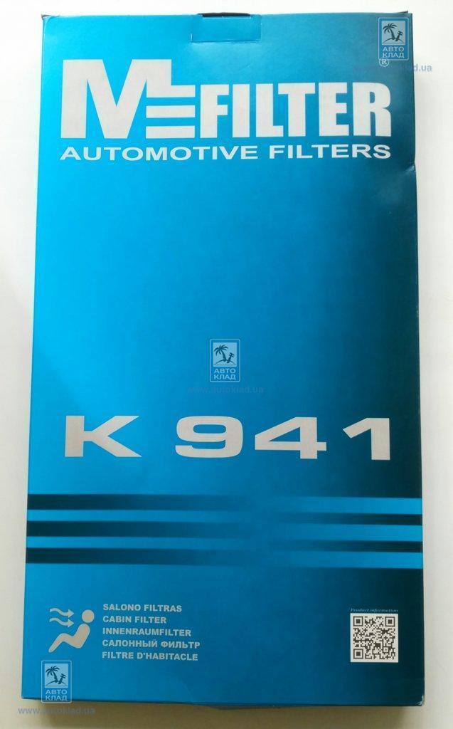 Фильтр салона MFILTER K941